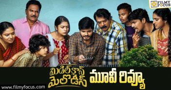 Middle Class Melodies Movie Review and Rating