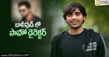 Hero fixed for Sujeeth next film