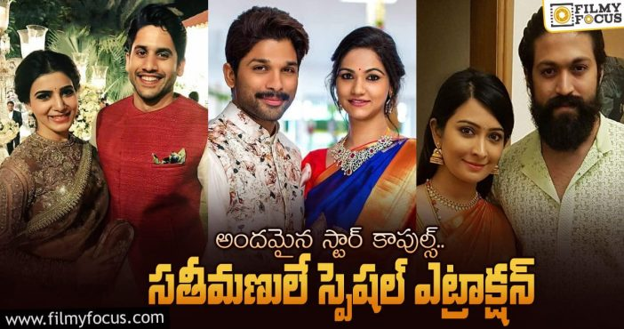South Indian actors whose wives grab the spotlight