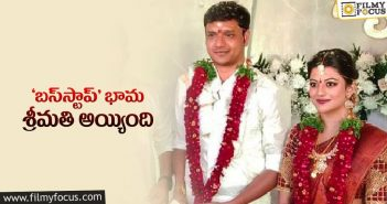 Actress Anandhi gets married