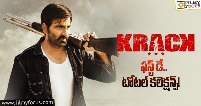 Krack 1st day total worldwide collections