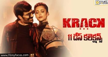 Krack movie 11 Days Total Worldwide Collections