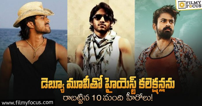 List of stars bagged biggest blockbusters with their debut movies