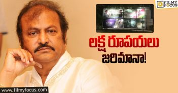 Mohan Babu fined Rs 1 lakh over illegal banner in front of house