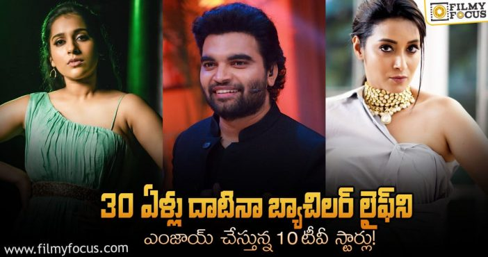 Top 10 telugu most eligible bachelors in small screen