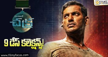 Chakra Movie 9 Days Collections