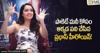 Shraddha Kapoor about her first work