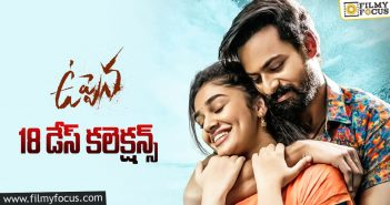 Uppena movie 18 days total worldwide collections