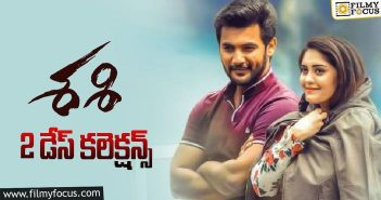 sashi-movie-2-days-total-worldwide-collections