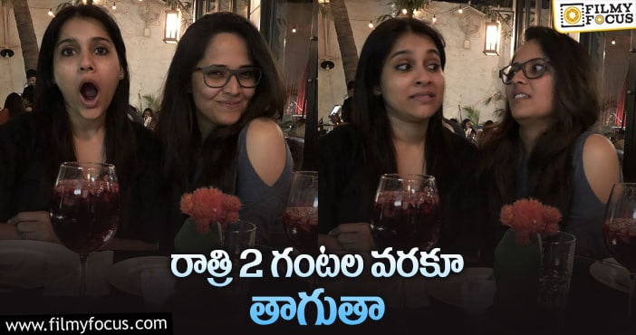 Anasuya Bold Comments Going Viral