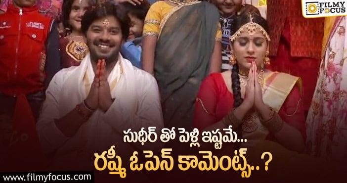Anchor Rashmi opens up about marriage with Sudheer