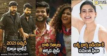 Highlights and celebrities interesting posts on april 14th