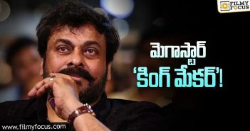 Interesting title for Chiranjeevi's Lucifer Remake