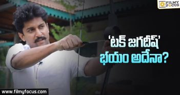 Is corona is not a reason for Nani movie delay