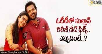 Karthi's Sulthan ott release date fixed