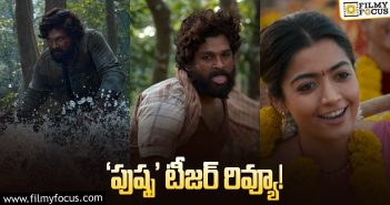 Pushpa Movie Teaser Review