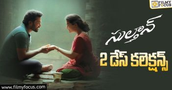 Sulthan Movie 2 Days Collections