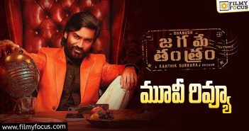 Jagame Tantram Movie Review and Rating
