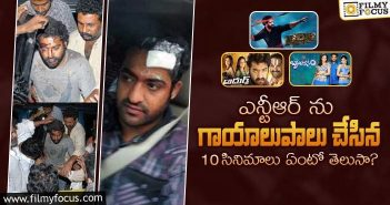 Jr NTR got accident during these movie shooting