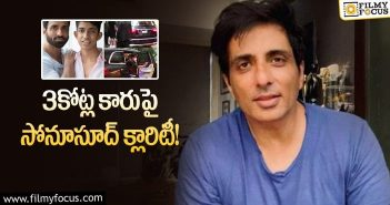 Sonu Sood Reponds to Gifting 3 Crore Luxury Car To His Son