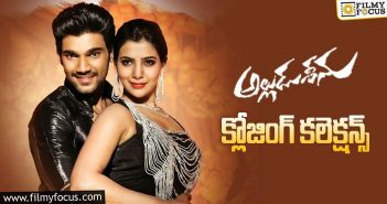 Alludu Seenu movie final total worldwide collections