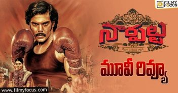 Sarpatta Movie Review and Rating