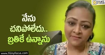 Shakeela dismisses rumors about her and her health