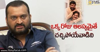 Bandla Ganesh reveals about his covid time