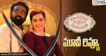 Annabelle Sethupathi Movie Review and Rating