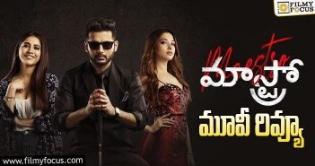 Maestro Movie Review and Rating