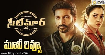 Seetimaarr Movie Review and Rating