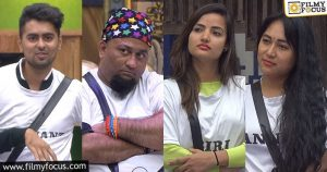 7th week who will eliminate in Bigg Boss house