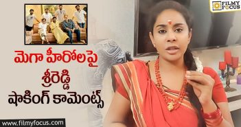 Srireddy shocking comments about mega heroes