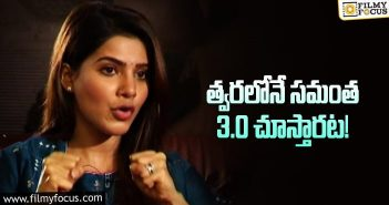 The shocking story Samantha comments