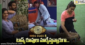 Why contestants not following Bigg Boss rules
