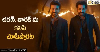 one more teaser will release from RRR movie
